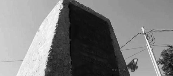 Monument to Azathoth