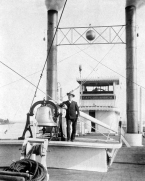 Hurricane Deck of the Str. Cape Girardeau Bell Pilothouse