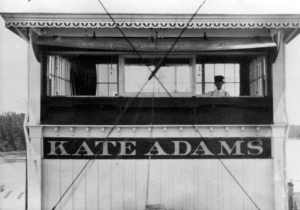 """Pilothouse of the Str. Kate Adams, also know as """"The Lovin' Kate."""""""