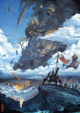 Zhichao Cai - Skyburst