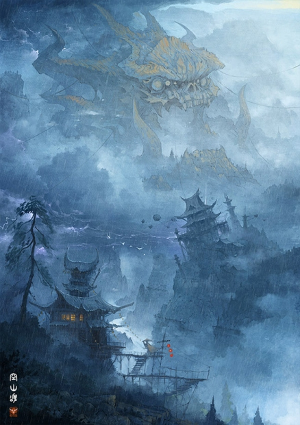 Zhichao Cai - Song of Void Mountain