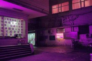 Marilyn Mugot – Ultraviolet night