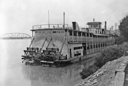 The split sternwheel of the Str. John Heckmann probably allowed for greater maneuverability