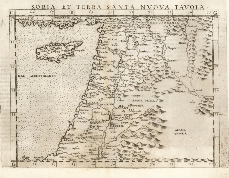 Map of the Levante - Girolamo Ruscelli - 1561